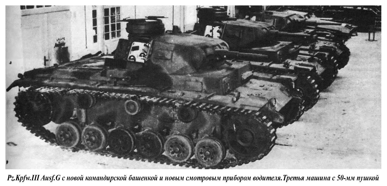 Средний разведывательный танк vk1602